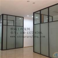 深圳玻璃间隔