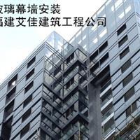福州幕墙玻璃安装质量要求