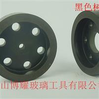 黑色树脂轮