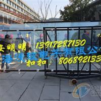 全息镜面平安彩票pa99.com超大版