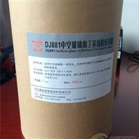 广东地区丁基热熔胶