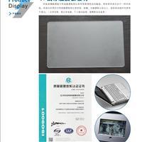 笔记本电脑滑鼠板玻璃