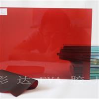 酒红色透明玻璃胶片