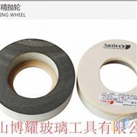 进口CE-3抛光轮