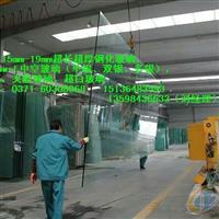 郑州大明钢化玻璃厂 钢化玻璃