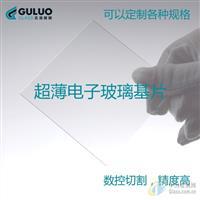 生产加工各种仪表玻璃、衡器玻璃