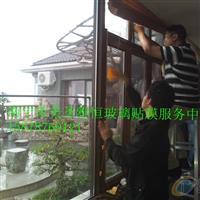 南寧建筑玻璃膜 玻璃隔熱防爆膜