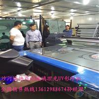 河北沙河5D玻璃印花机厂家