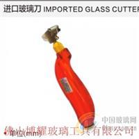 进口玻璃刀