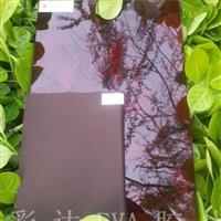 EVA玻璃胶片