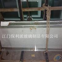 厂家供应4mm高硼硅玻璃