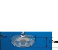 东莞采购-折面玻璃底座