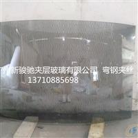 弯钢夹丝玻璃生产厂家新骏驰