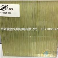 夹绢玻璃-新骏驰-广州最好玻璃