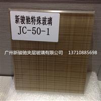 工艺夹丝夹绢玻璃厂家生产