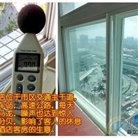 宁波隔音窗静立方居家隔音窗