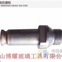 CNC金刚石磨轮