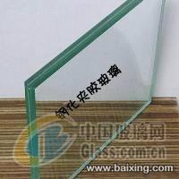 百家乐软件_百家乐操盘手_乐百家娱乐城 钢化玻璃 夹胶玻璃