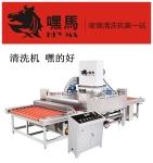广东佛山厂家供应风刀型玻璃清洗机1米2 中空玻璃清洗机