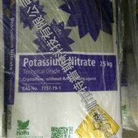 华南区以色列硝酸钾供应商明细