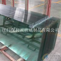 浮法平板钢化玻璃