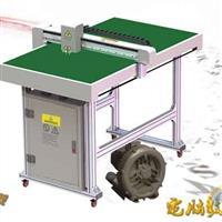 供应玻璃保护膜切割机