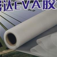 太阳能电池背板膜