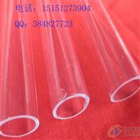 耐高温石英玻璃管
