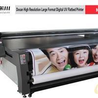 uv平板打印机适用于那些行业