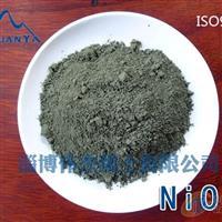 专业生产氧化镍