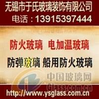 供给单片非隔热防火玻璃厂家 价格 批发