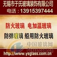 供应单片防火玻璃厂家 价格 批发