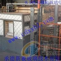 设计建造0.5 吨高硼硅玻璃电熔炉