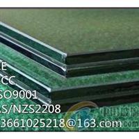 5+0.38PVB+5优质夹胶安全玻璃
