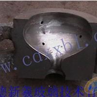 供应吹制玻璃器皿模具(玻璃机械)