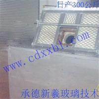 设计建造日产300公斤玻璃日池窑