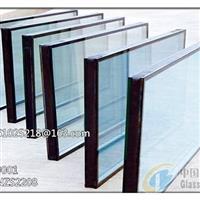 24mm优质节能低辐射玻璃