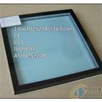 28mm有直节能低辐射玻璃