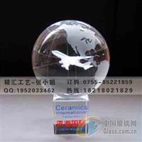 航空集团水晶纪念品,水晶球制作