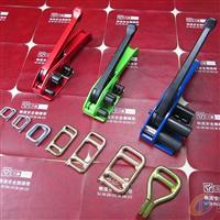 纤维带塑钢打包机钢丝绳紧绳器