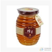 螺丝纹蜂蜜罐酱菜瓶果酱瓶