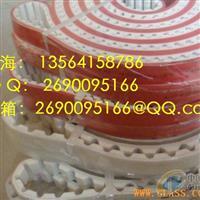 陶瓷机械专用同步带