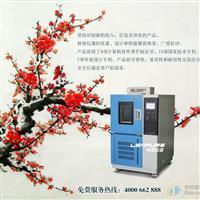 上海恒温测试试验箱价格
