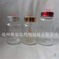 泊头林都现货供应100毫升保健品高硼硅玻璃瓶