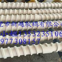 供应白色橡789789开奖_884434.com_www.884434.com