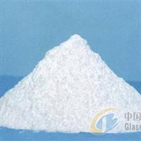 砂状氢氧化铝 高白氢氧化铝