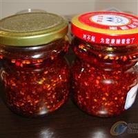 供应玻璃瓶玻璃罐酱菜瓶蜂蜜瓶