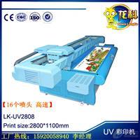 艺术玻璃印花机,移门uv彩印机