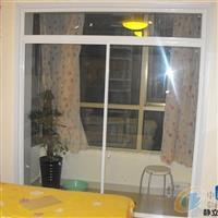 福州隔音窗静立方隔音窗品牌