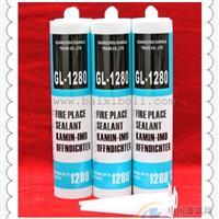 供应中性耐1280℃高温密封胶、高温胶